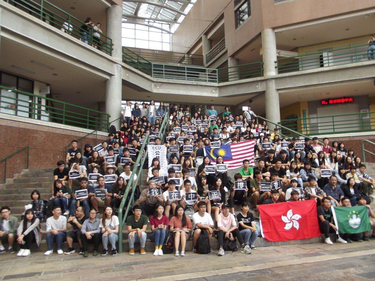 中正大學的學生社團發起聲援香港取民主「捍衛民主,我在中正撐香港」。記者謝恩得/攝...