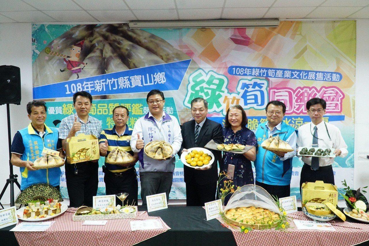新竹縣寶山鄉每年五月至九月是綠竹筍盛產的季節。 記者郭政芬/攝影