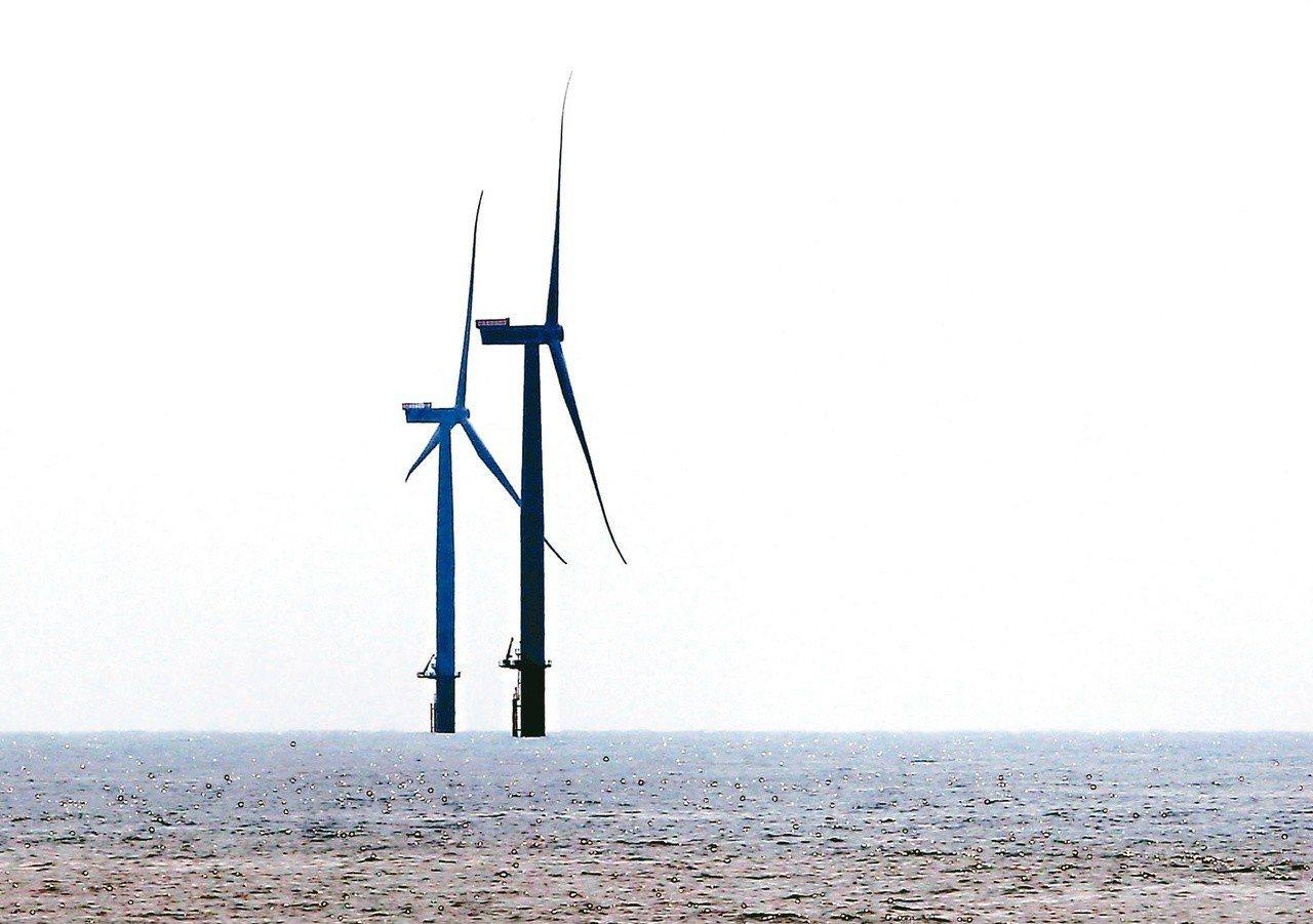 經濟部預計今年第三季推動離岸風電第三階段區塊開發,圖為離岸風電發電機。 圖/聯合...