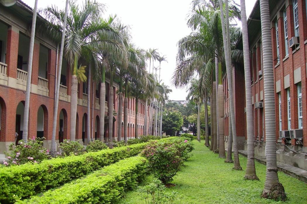 台大曾併過三所高校,其中一所竟獨立成知名大學?