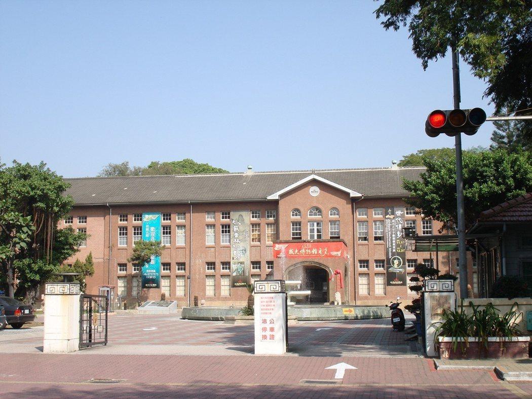 成大博物館,是原本總督府台南工業學校舊址。來源/維基百科