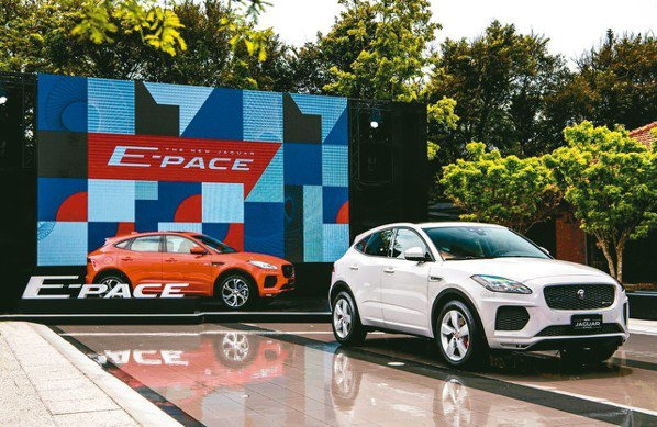 New Jaguar E-PACE跑車型Compact SUV的導入,助Jagu...
