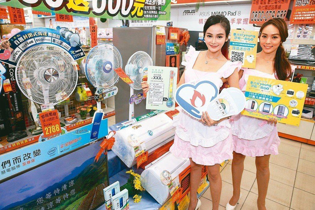 消費者15日起兩年內,只要購買符合節能規定的新冰箱、新冷暖氣或新除濕機,就可申請...