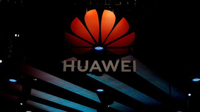 美國把華為打入貿易黑名單,激起中國推動國內半導體產業自給自足的雄心壯志,但中國發...