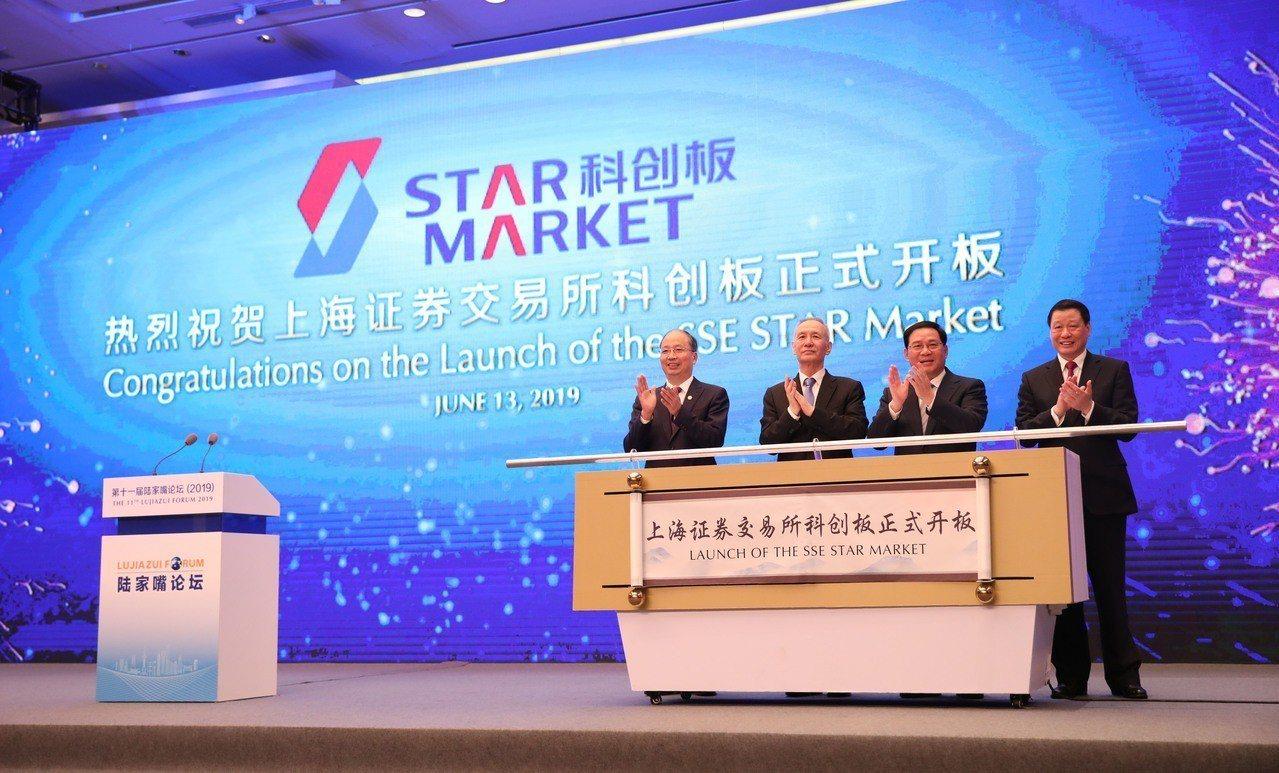 此一舉措被外界視為北京欲藉此舉推動相關科技產業,戰略意義明顯。 新華社
