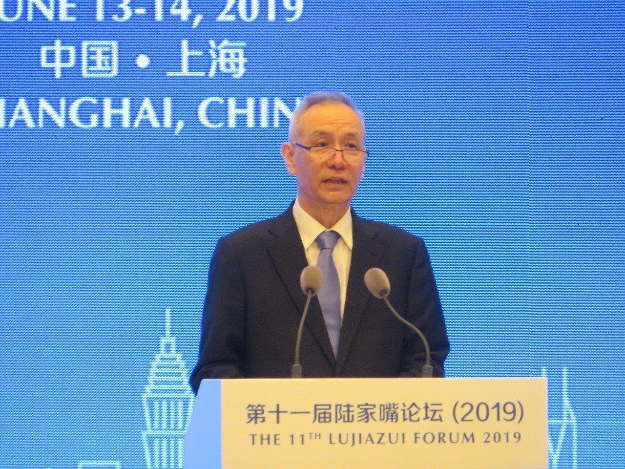 中國副總理劉鶴在談及當前中國宏觀經濟情勢時坦言「確實有一些外部壓力」。世界日報記...