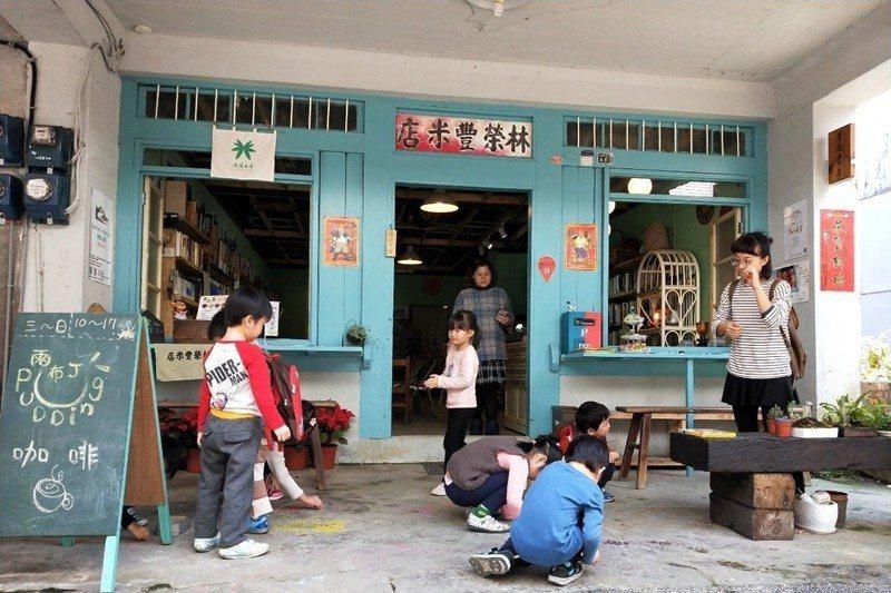 貢寮街有機書店。 圖/取自貢寮街有機書店