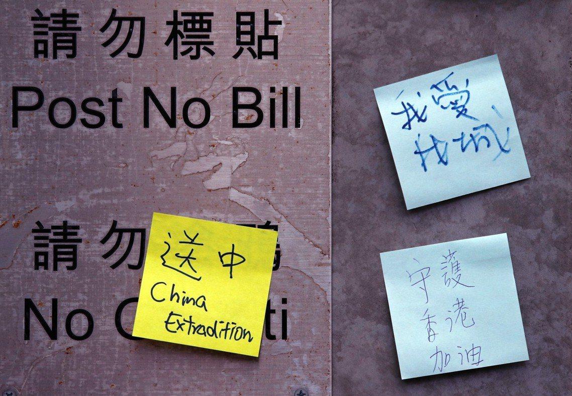 特區政府總部大樓外,貼滿聲援的「藍儂牆」。 圖/路透社