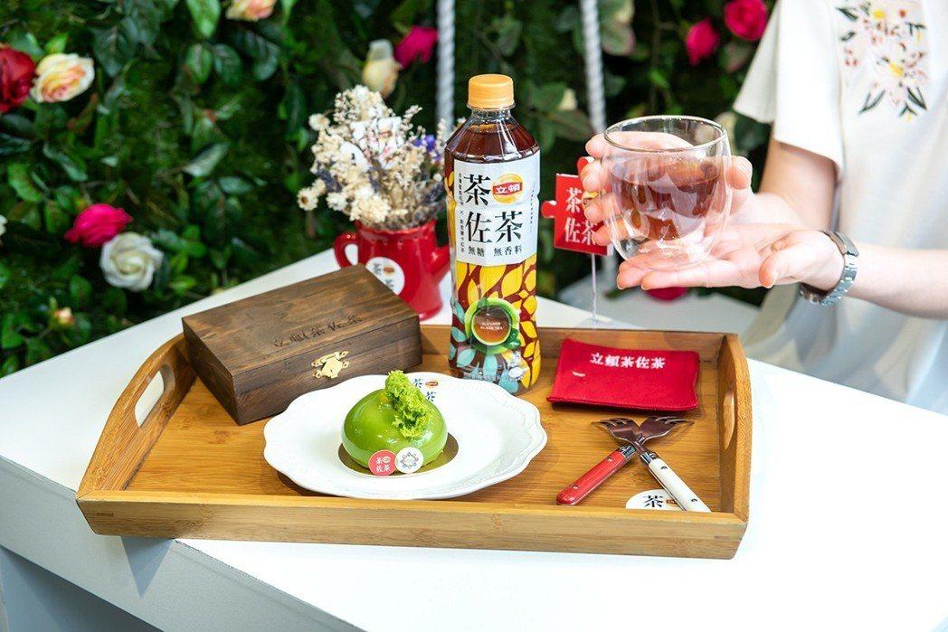 立頓茶佐茶無糖紅茶與法式甜點店稻町森的聯名限量下午茶組。 圖/吳彥鋒 攝影