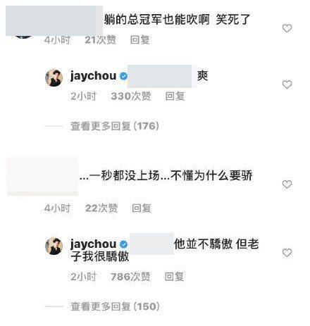 圖/擷自林書豪IG