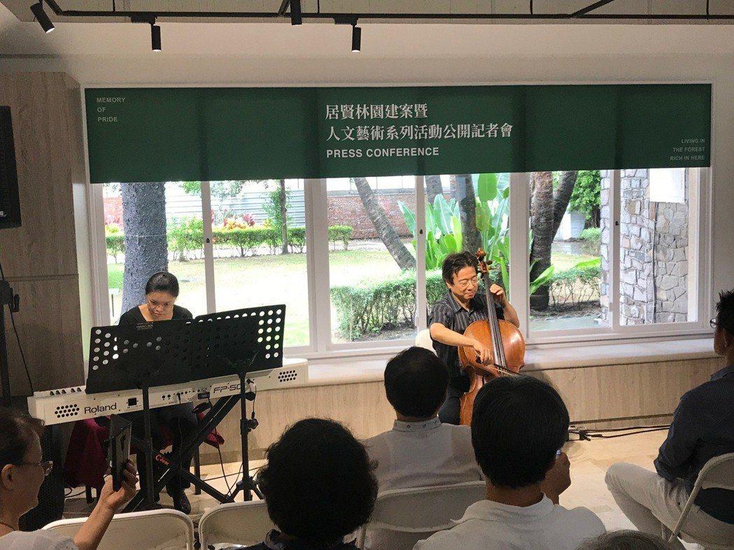 居賢林園藝術活動,大提琴家張正傑也到場演奏。   張傑/攝影