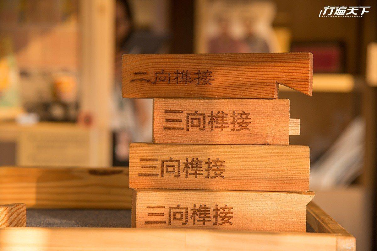 大溪木藝良品融合榫卯、鑲嵌、雕飾、墨繪等傳統技法。