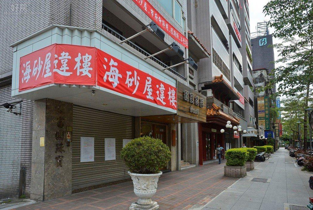 台北市仁愛路上海砂屋。(圖片來源:Google)