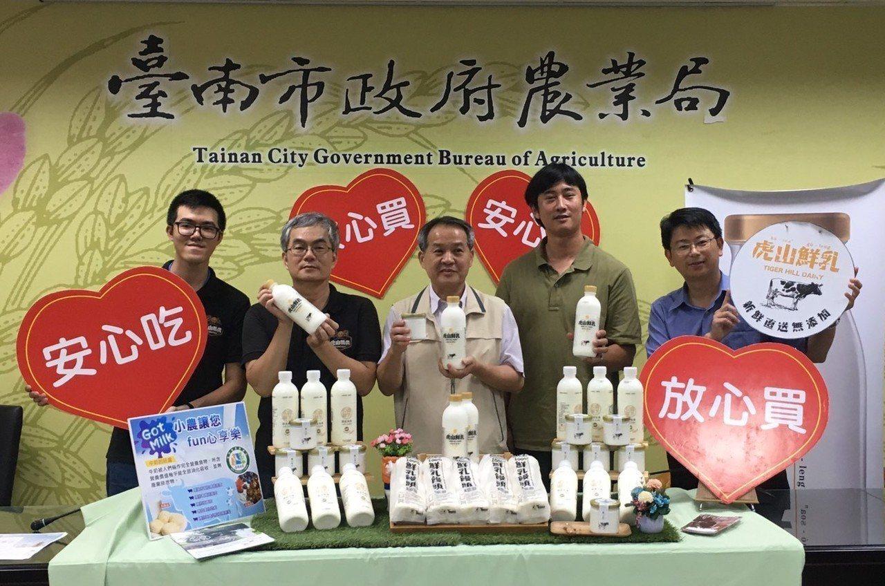 台南市農業局推薦小農自創品牌。圖/台南農業局提供