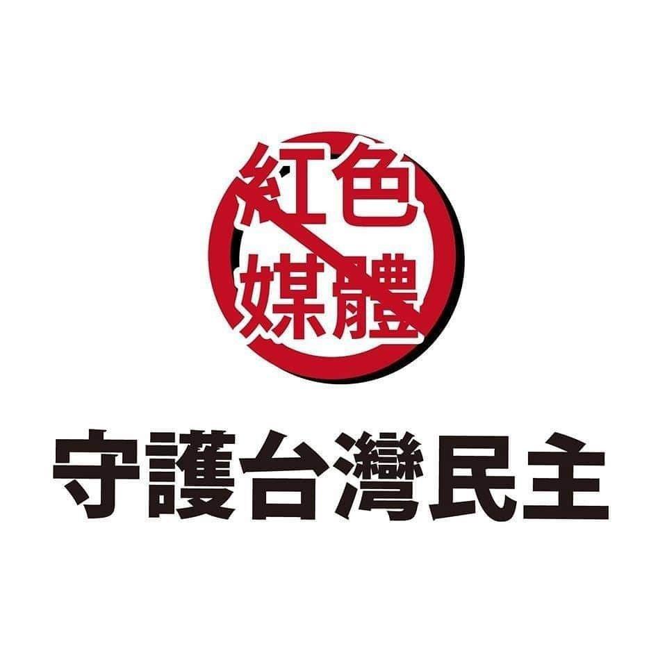 館長號召粉絲6/23穿白衣上凱道。圖/取自飆捍粉專