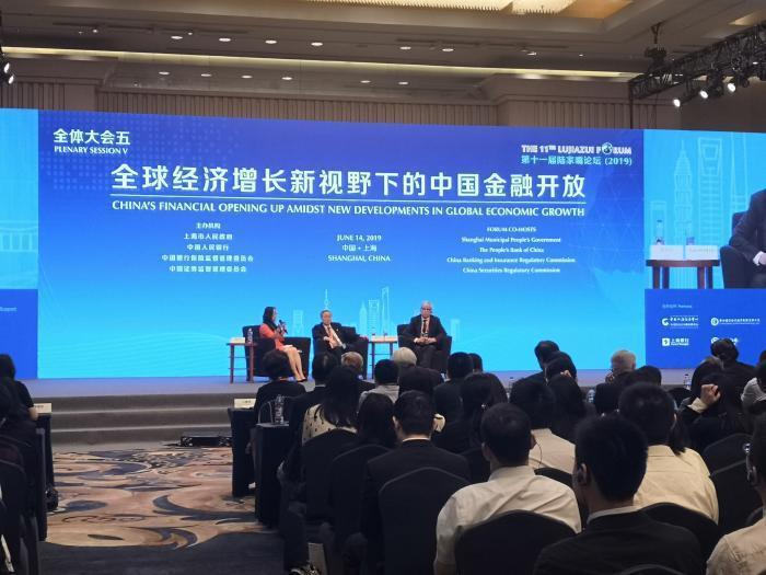 周小川在陸家嘴論壇的「全球經濟增長新視野下的中國金融開放」主題論壇上,與2018...