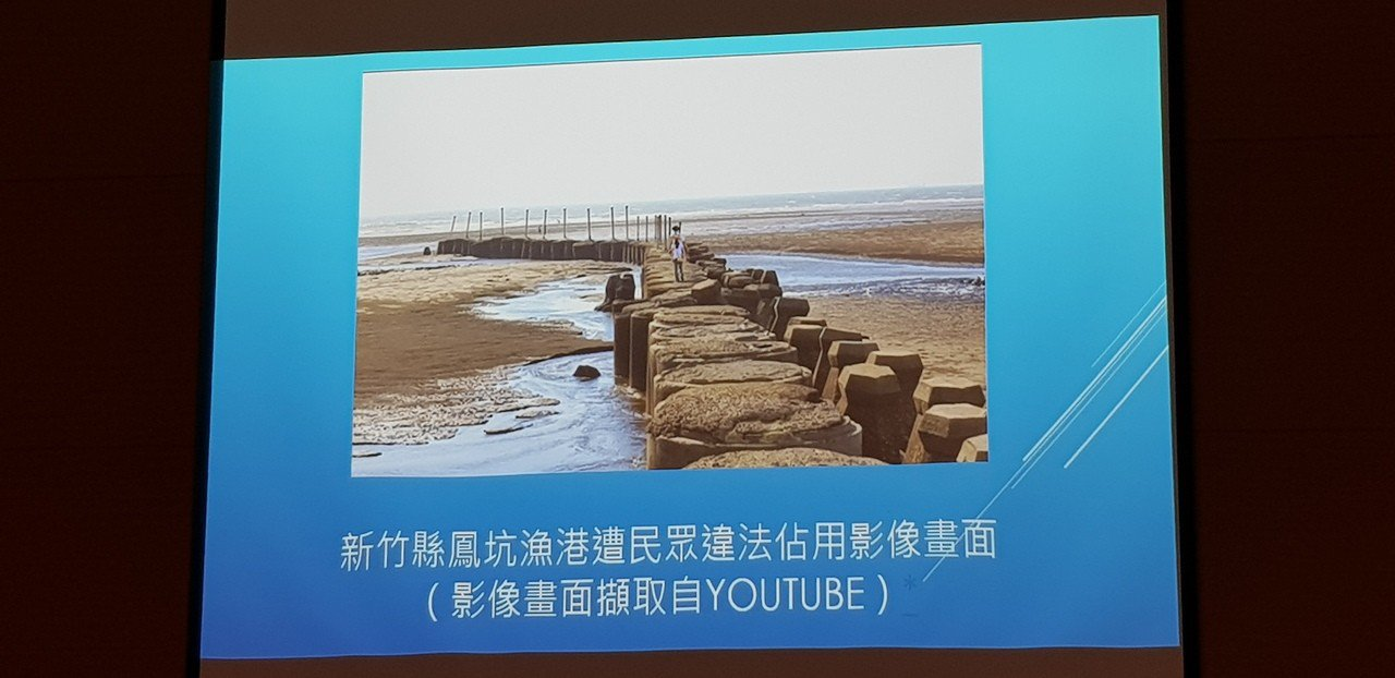 新竹縣鳳坑漁港遭漁民竊佔土地,利用淤沙堆積養殖文蛤。記者張宏業/翻攝