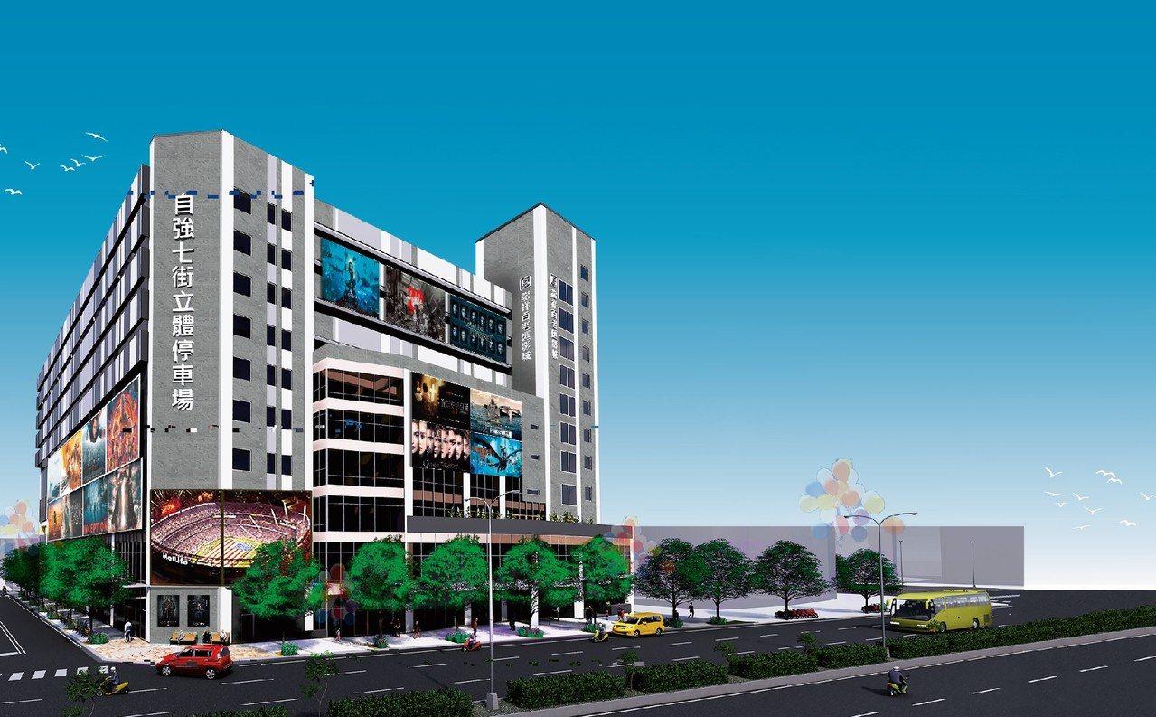竹北市自強七街立體停車場BOT案將引進15個廳、約1500個座位的大型、現代化影...