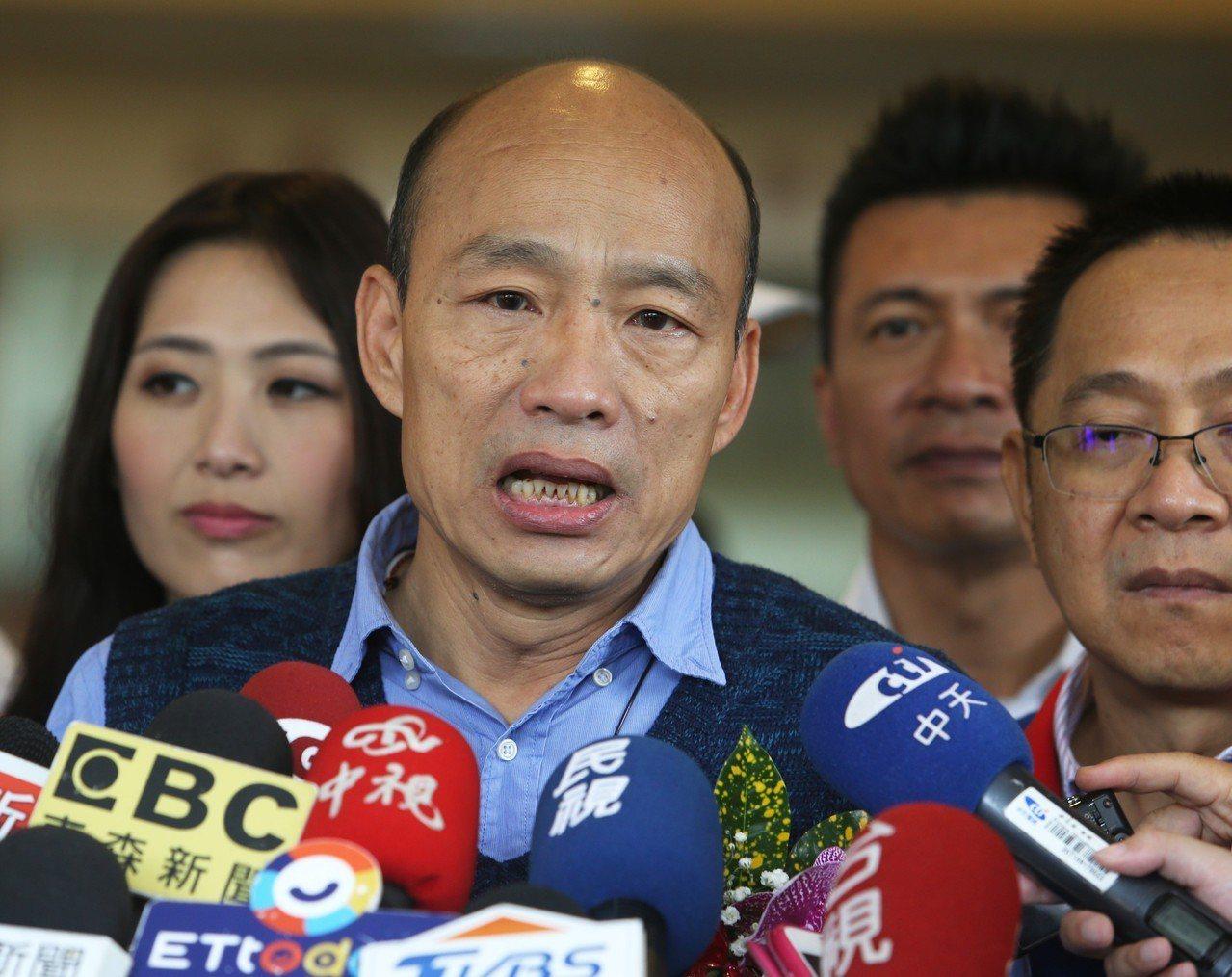 高雄市長韓國瑜今被問及行政院會剪接影片一事,直說「被修理了」。記者劉學聖/攝影