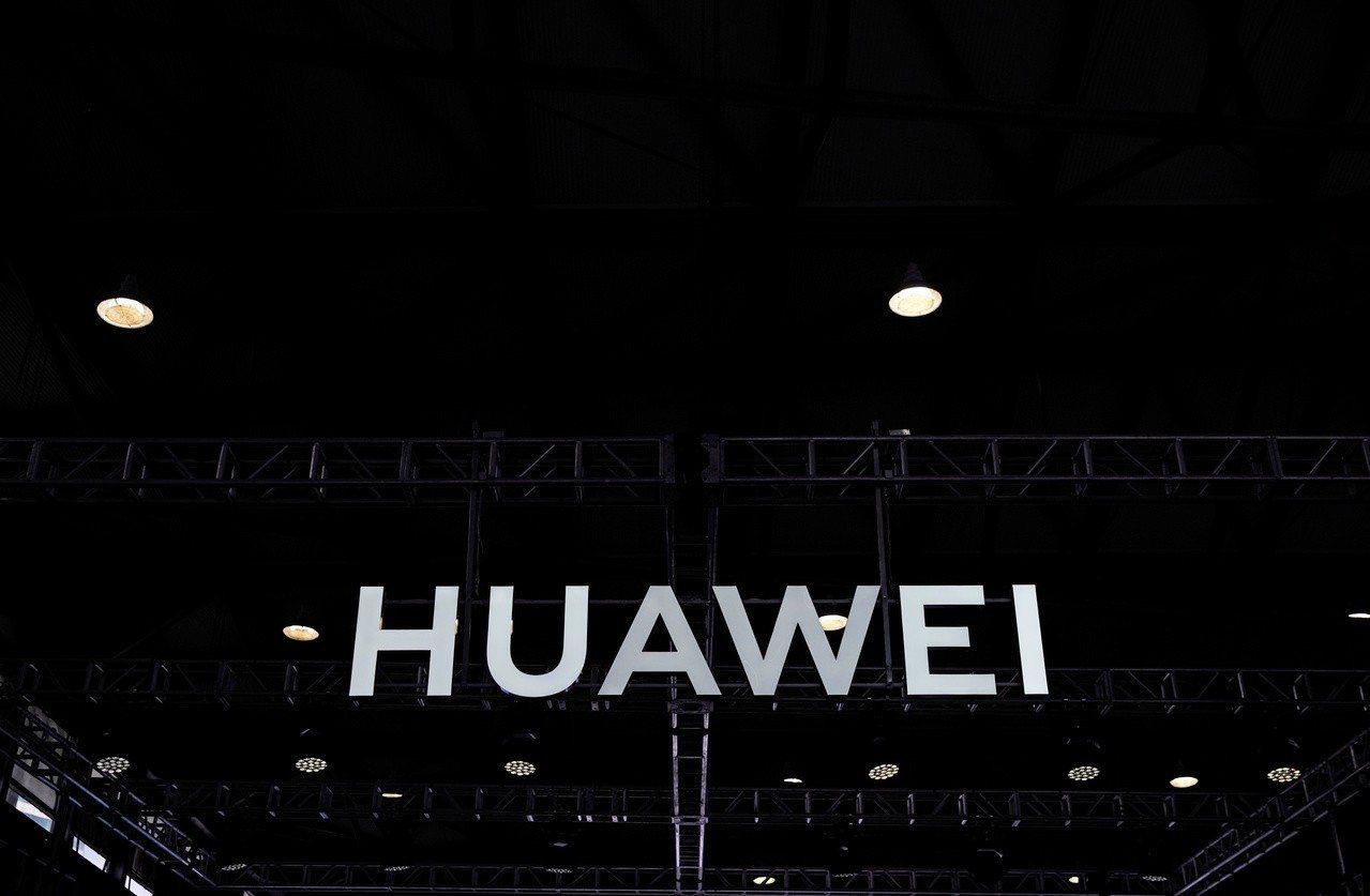 路透報導表示,華為高管否認取消推出新款筆記型電腦。 路透