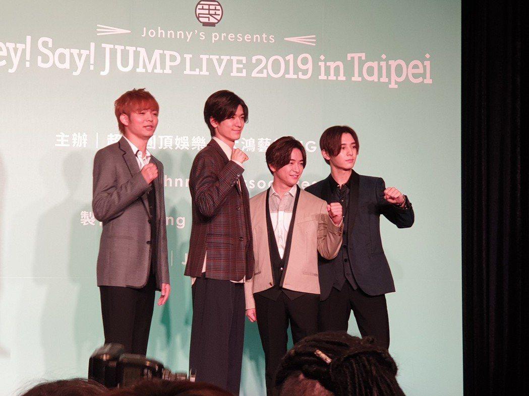 Hey! Say! JUMP 宣布在台開唱。記者李姿瑩/攝影