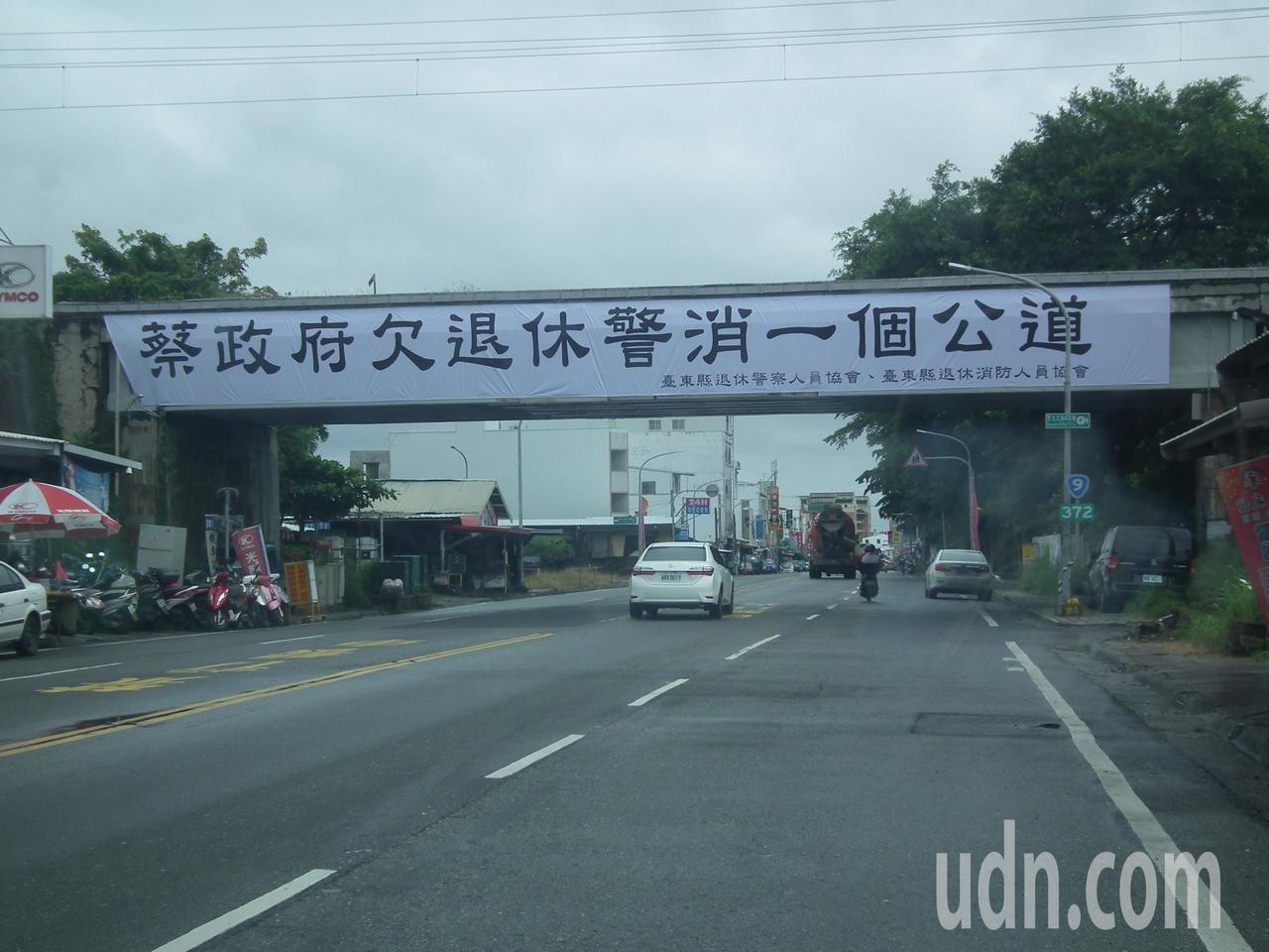 台東市更生北路鐵路橋上,懸掛著「蔡政府欠退休警消一個公道」抗議布條。記者尤聰光/...