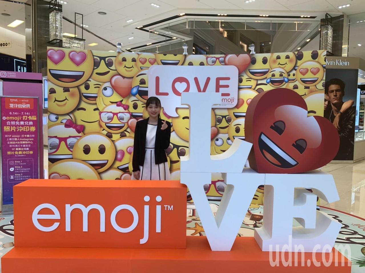台茂購物中心「emoji大型主題裝置展」,1樓大廳設置一座LOVE打卡牆。記者許...