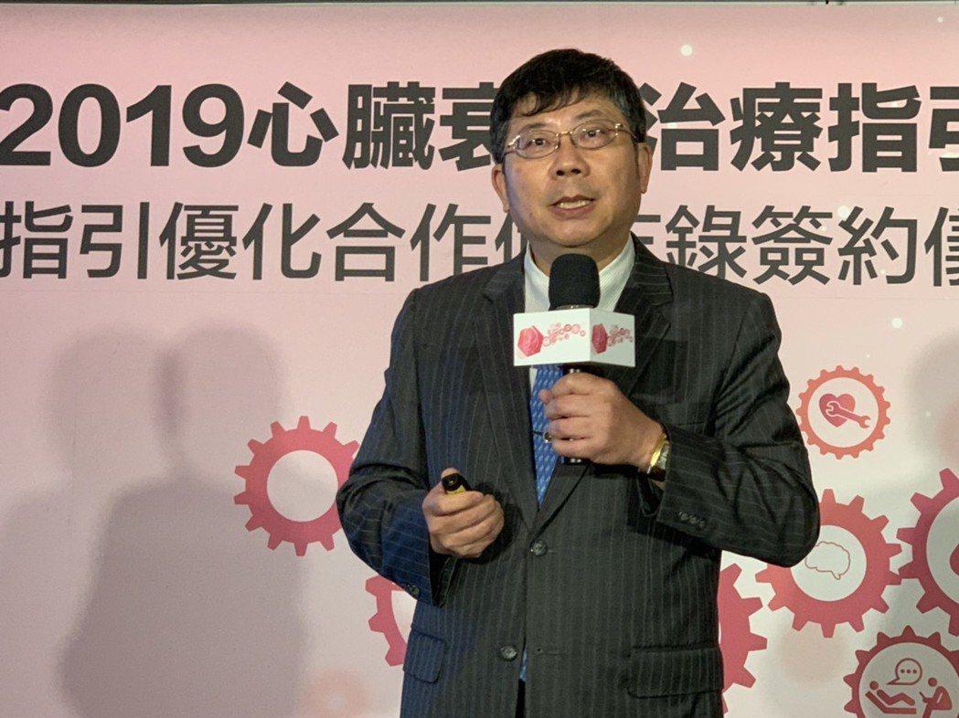 中華民國心臟學會理事長黃瑞仁今代表學會公布最新的台灣心臟衰竭治療指引。記者陳雨鑫...