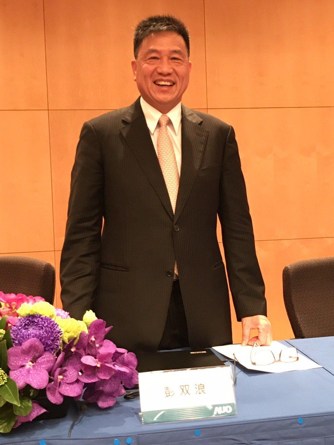 友達董事長彭双浪主持股東常會。記者蔡銘仁/攝影