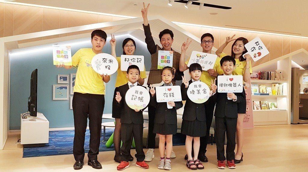 「小富翁理財營」6/18開放網路報名。圖/台北富邦銀行提供