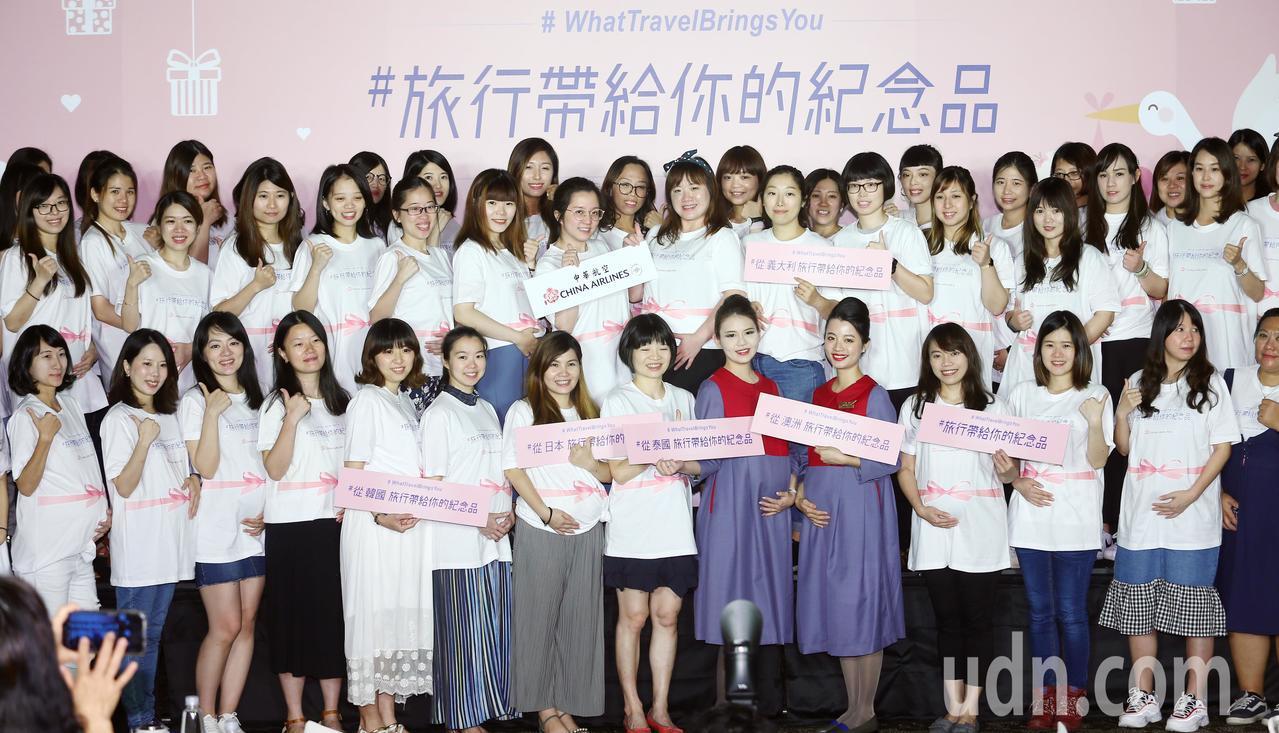 中華航空公司推出2019年全新年度品牌形象廣告,並邀請60位孕媽咪齊聚,一同秀出...