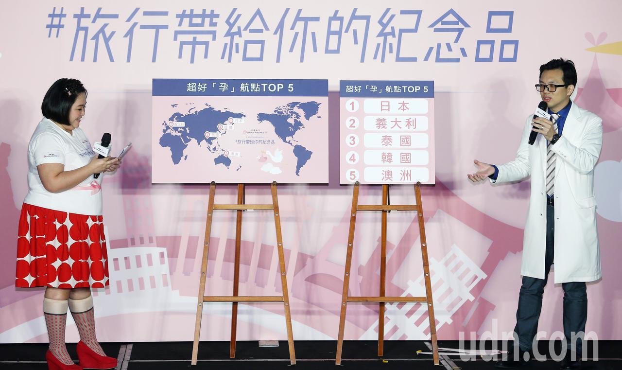 中華航空公司推出2019年全新年度品牌形象廣告「#旅行帶給你的紀念品」,並在下午...