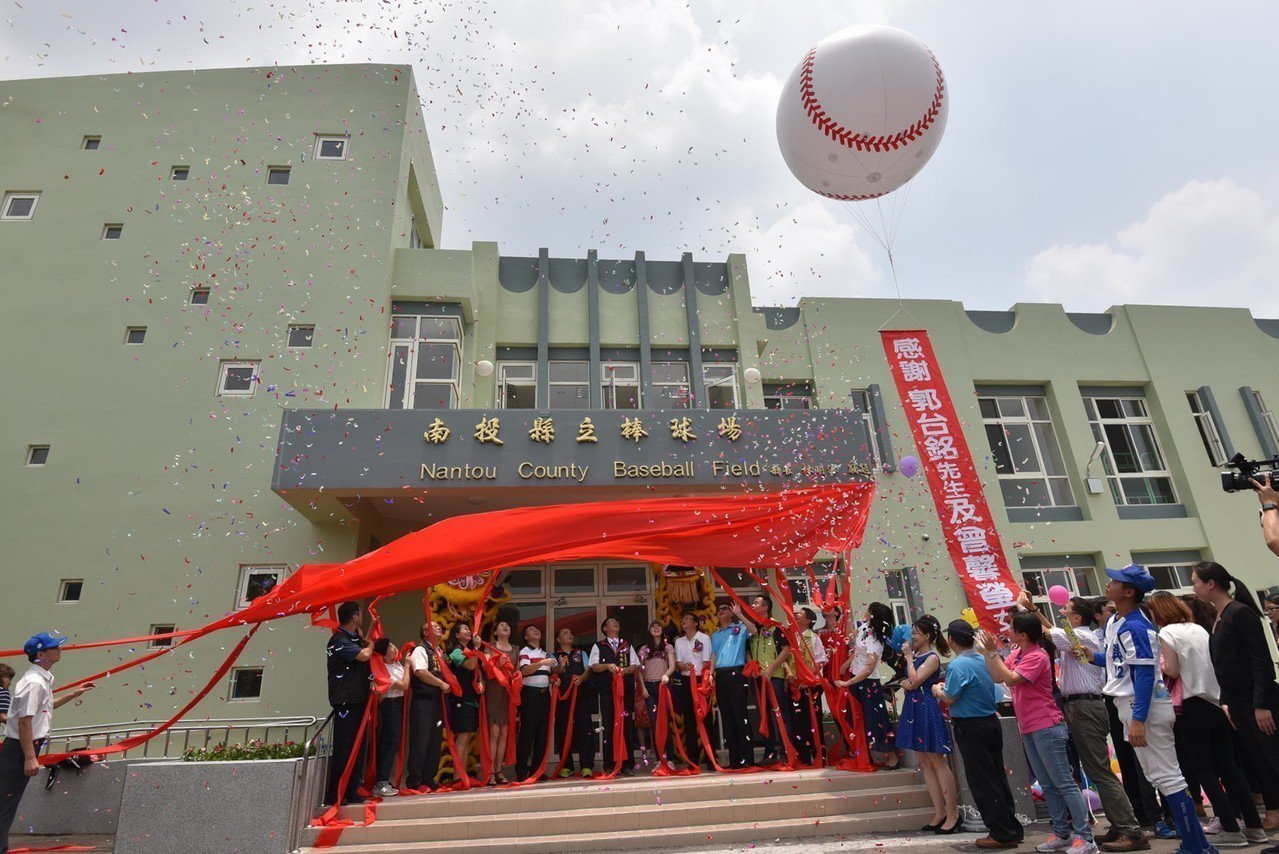南投女婿郭台銘周日參訪 預計看出資興建的郭董棒球場