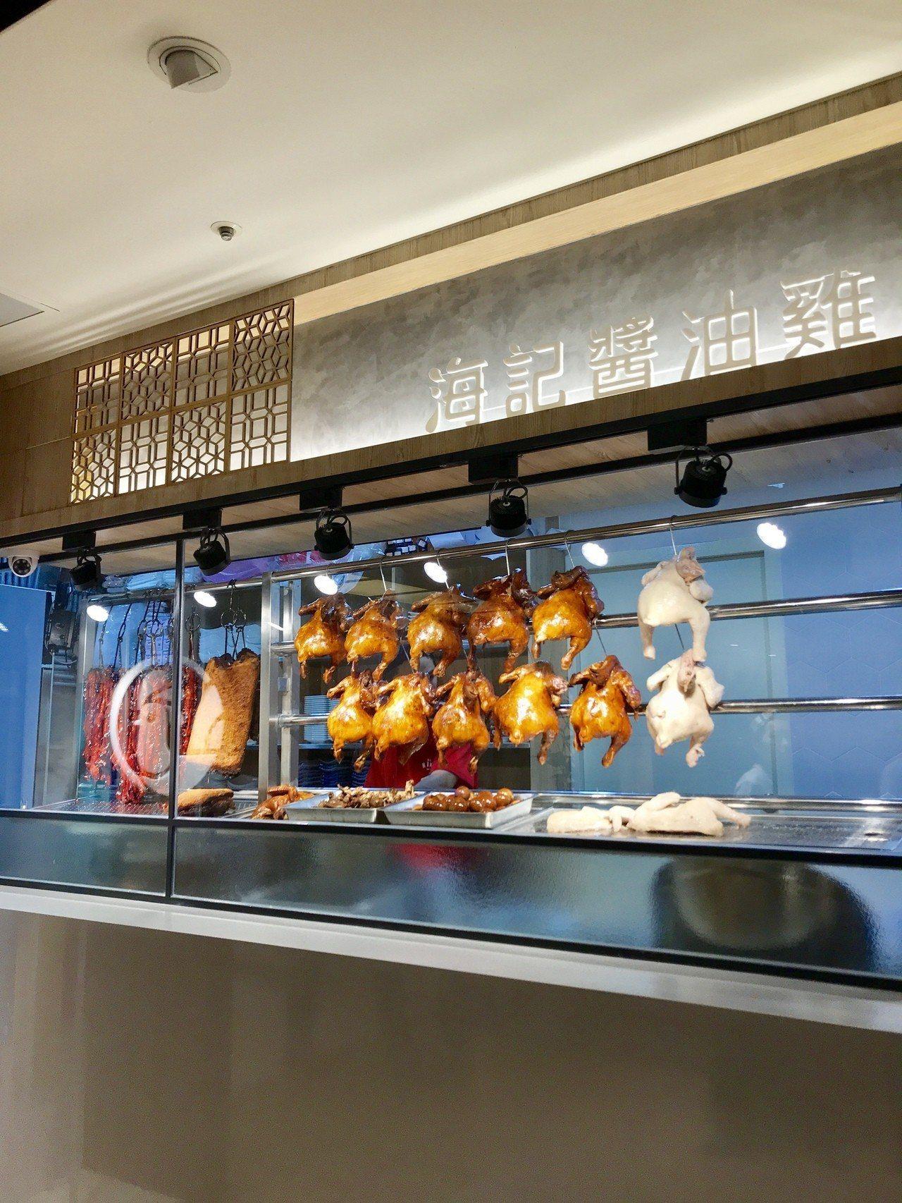 來自新加坡的「海記醬油雞」有60年品牌歷史。記者江佩君/攝影