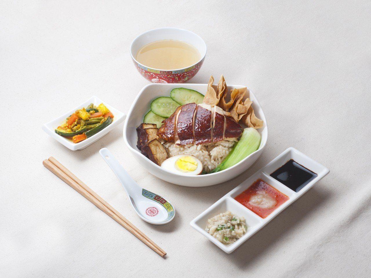 海記招牌醬油雞套餐,170元。圖/SOGO提供