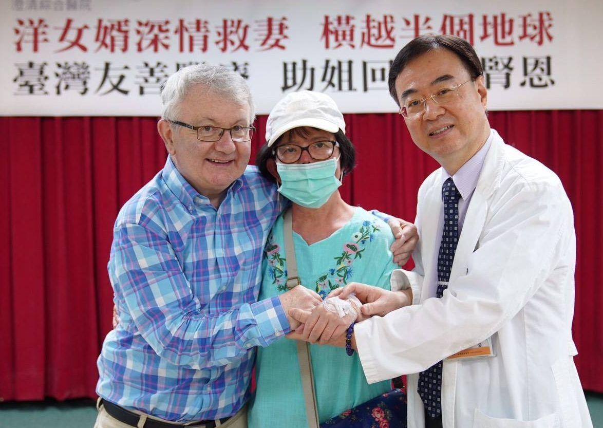 遠嫁愛爾蘭的梁姓婦人(中)確診是肺腺癌四期,選擇留在台灣住院接受治療,愛爾蘭籍丈...