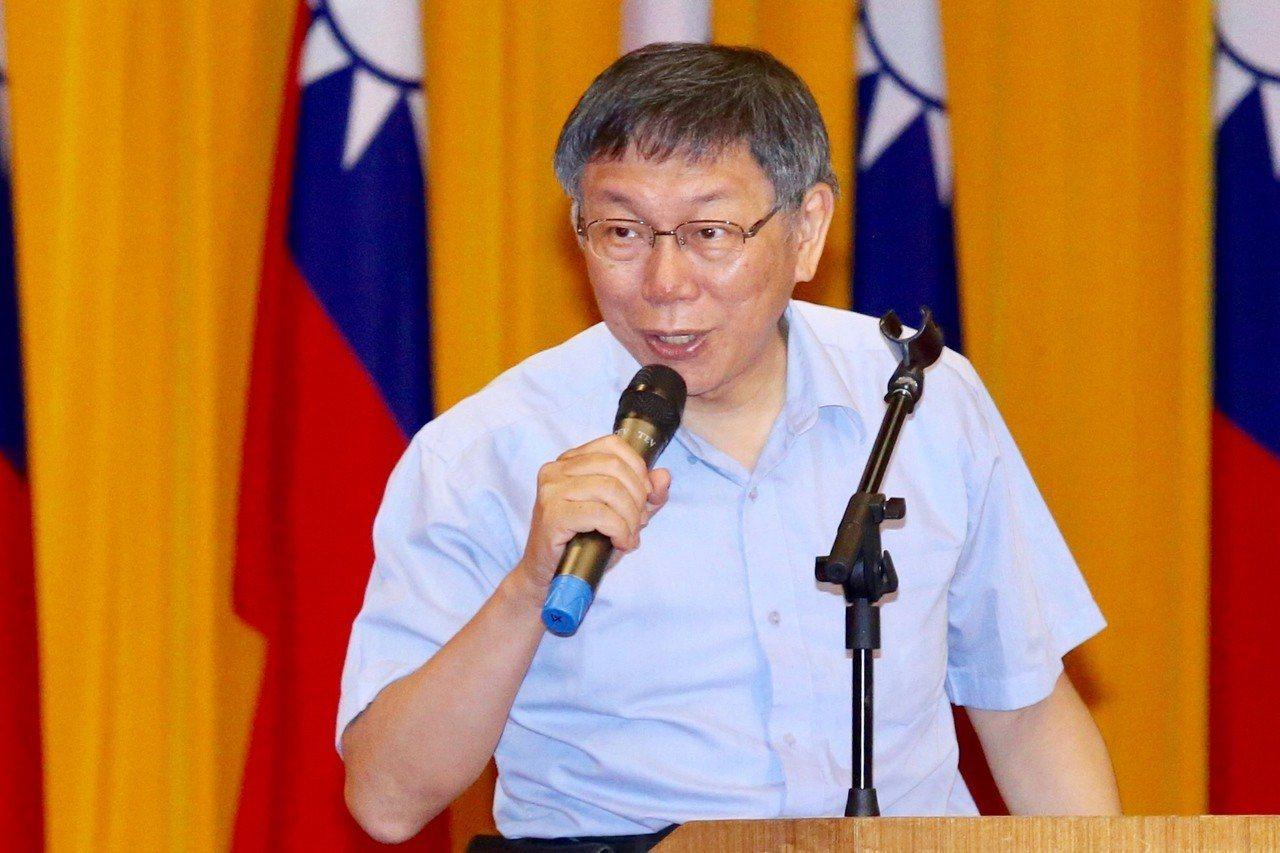 台北市長柯文哲今天出席第27屆金吾獎頒獎典禮,並致詞勉勵警察人員。記者林伯東/攝...