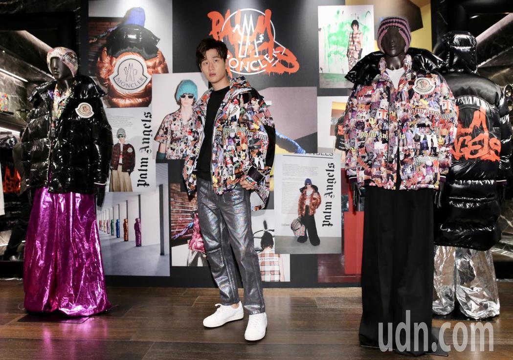 服飾品牌MONCLER發表新品,邀請藝人周興哲代言。記者許正宏/攝影