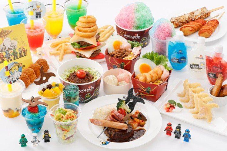 日本樂高樂園將新推出一系列忍者風格的限定餐點。圖/LEGOLAND® Japan...