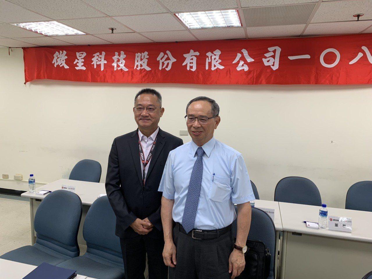 微星董事長徐祥(右)與總經理江勝昌。微星/提供