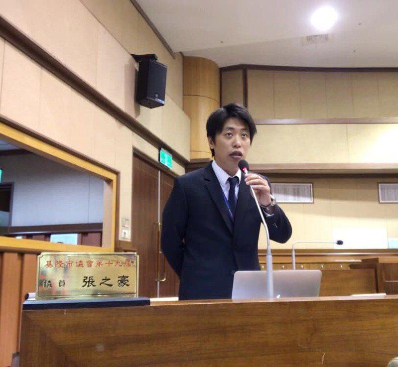 基隆市議員張之豪說,韓國瑜之前講出很誇張的話,是家常便飯,現在講中華民國地區卻會失血,他認為是韓國瑜的防護罩消失了。圖/翻攝張之豪臉書