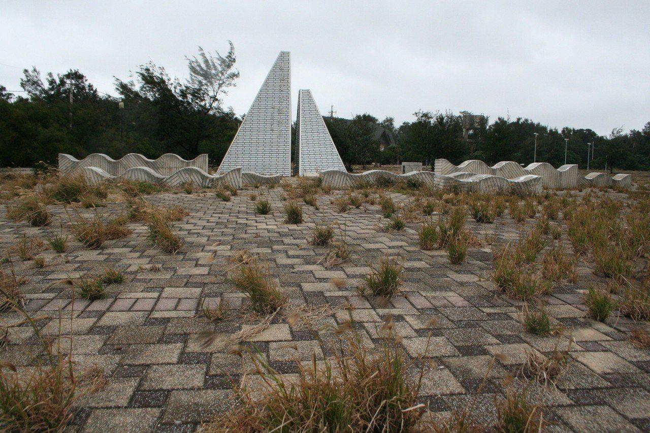 荒廢閒置近20年 苗栗濱海遊憩區有機會變身影城