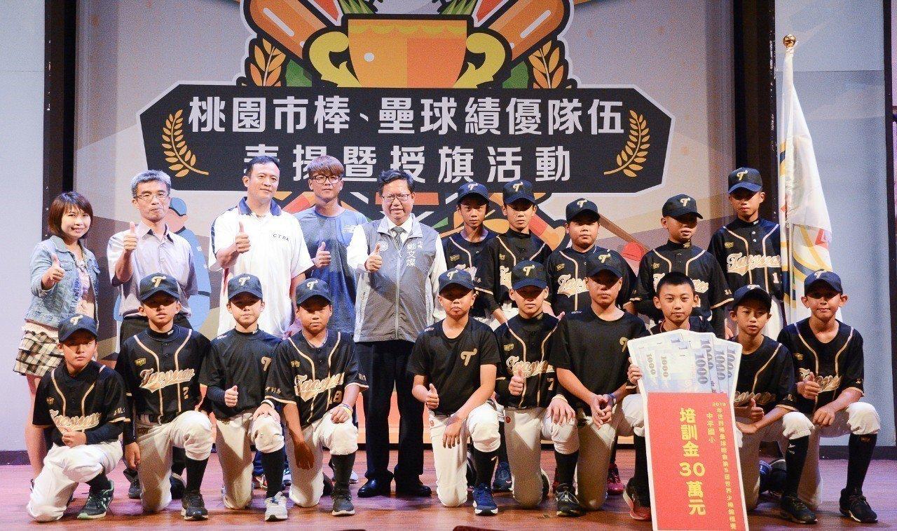 桃園4棒球隊贏得國家代表權 鄭文璨勉勵為台灣爭佳績