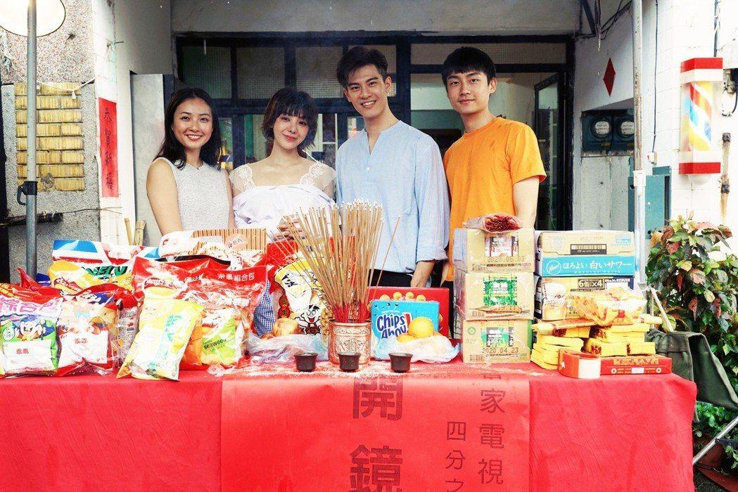 黃湘婷(左)、特蕾沙、吳承洋、大鶴出席客台新戲「四分之三」開鏡儀式。圖/樂迷國際...
