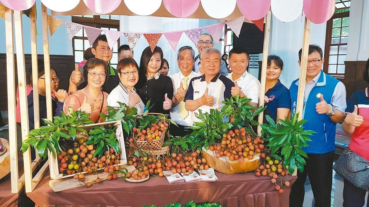 新竹市是全台最北的荔枝產地,產期最晚,市府、市農會22日辦荔枝節活動,邀大家把握...