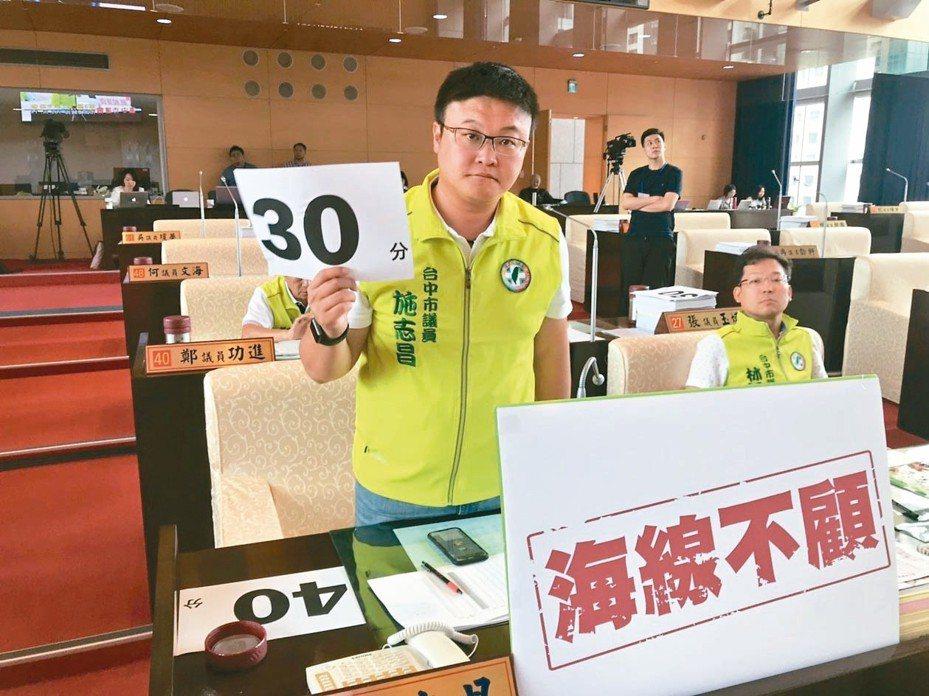 台中民進黨議員施志昌指市長盧秀燕要把10公里免費再延伸變成「雙十公車」,到現在都沒譜,交通局回應明年實施。 記者喻文玟/攝影