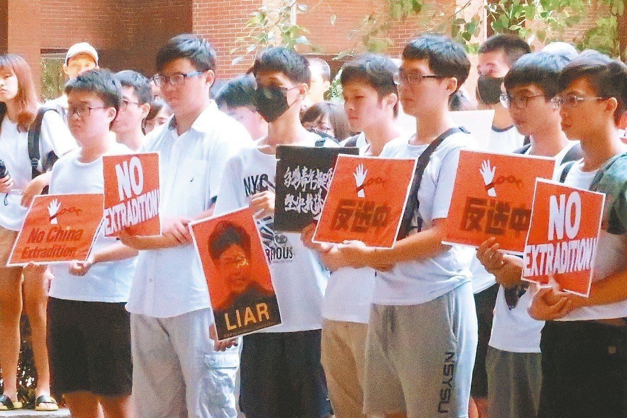 中山大學學生會昨天辦「我在中山撐香港」記者會,師生聲援香港反逃犯條例行動。 記者...