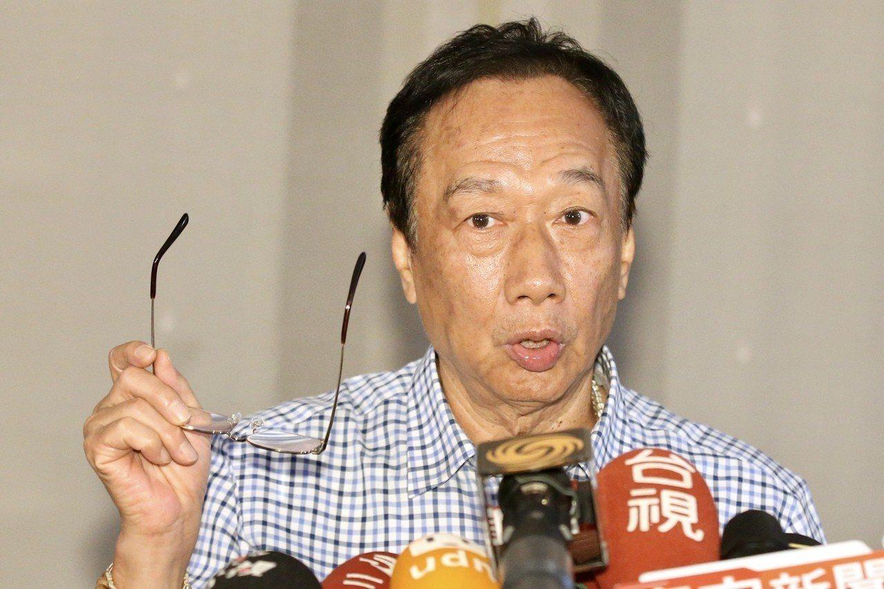 鴻海董事長郭台銘的身價令人好奇。 圖/聯合報系資料照片