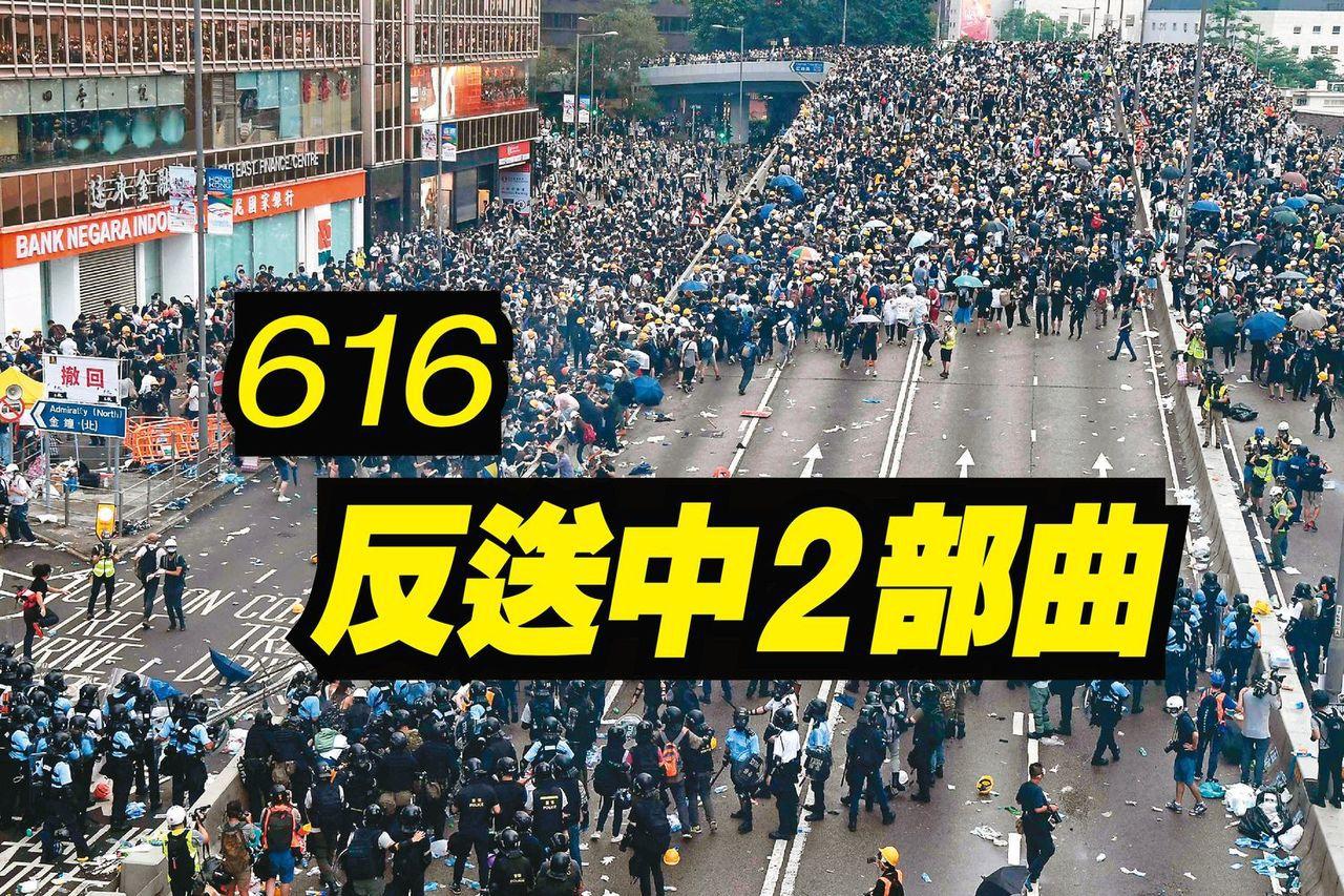 日前反送中群眾與警察在港府總部外正面衝突。(法新社)