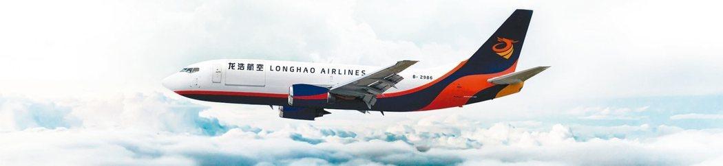 鄭州至廣州定期貨運航線14日開啟,這是河南省首家本土貨運航空—中原龍浩航空首飛起...